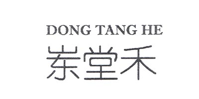 岽堂禾(DONGTANGHE)