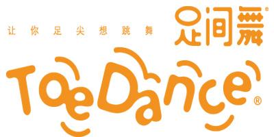 足间舞(Toe Dance)