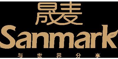晟麦(sanmark)
