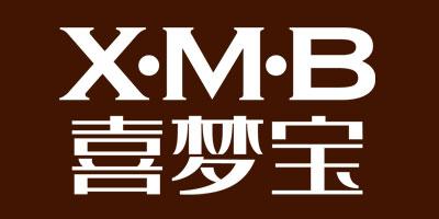 喜梦宝(X.M.B)