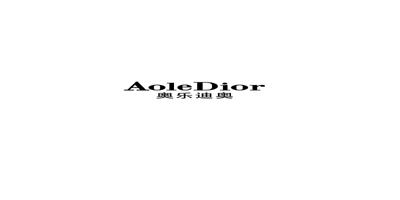 奥乐迪奥(AoleDior)
