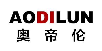 奥帝伦(aodilun)