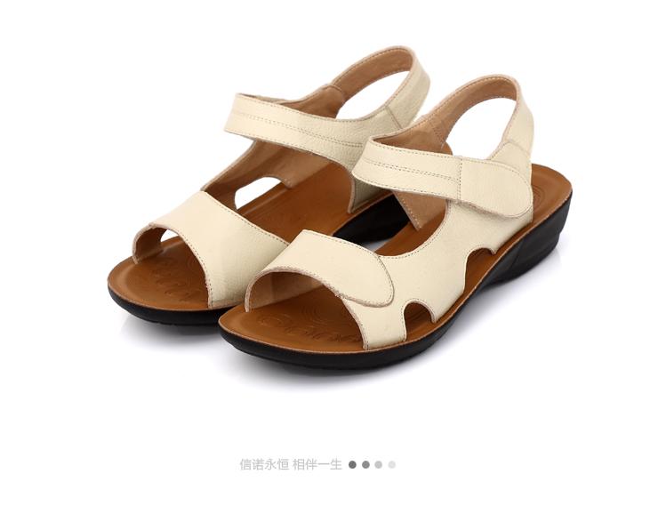 妈鞋 中老年女鞋