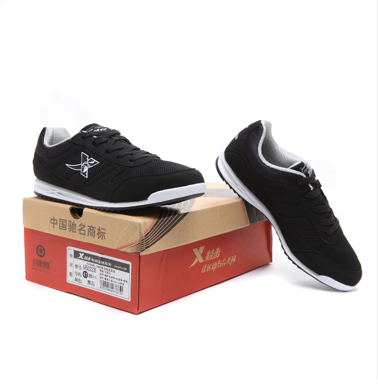 xtep特步 男式休闲鞋 xm5022390201