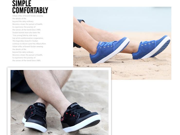 舒适休闲运动鞋