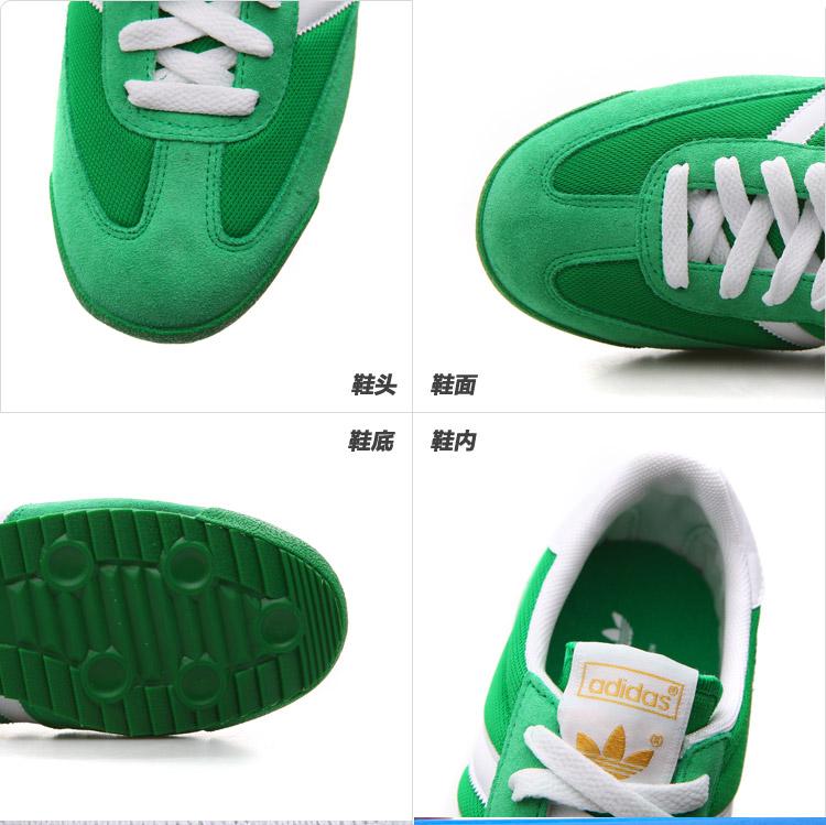 阿迪达斯板鞋