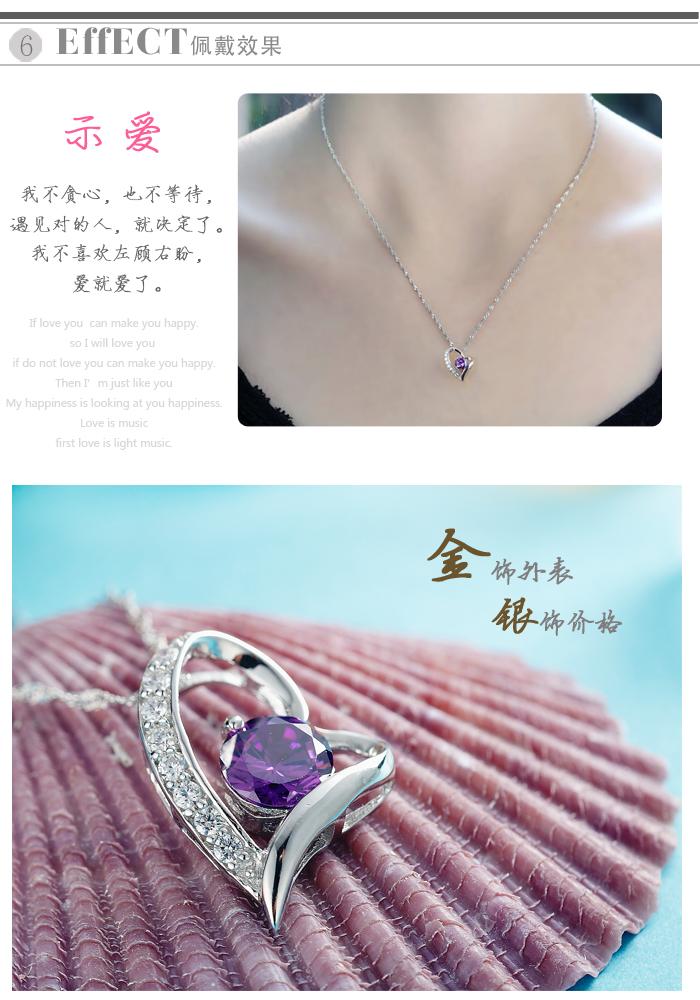 惟有爱 八心八箭925纯银时尚项链 XL141 全心