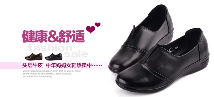 乐雅琦 单鞋女中跟真皮浅口坡跟女鞋中老年低跟舒适防滑妈...