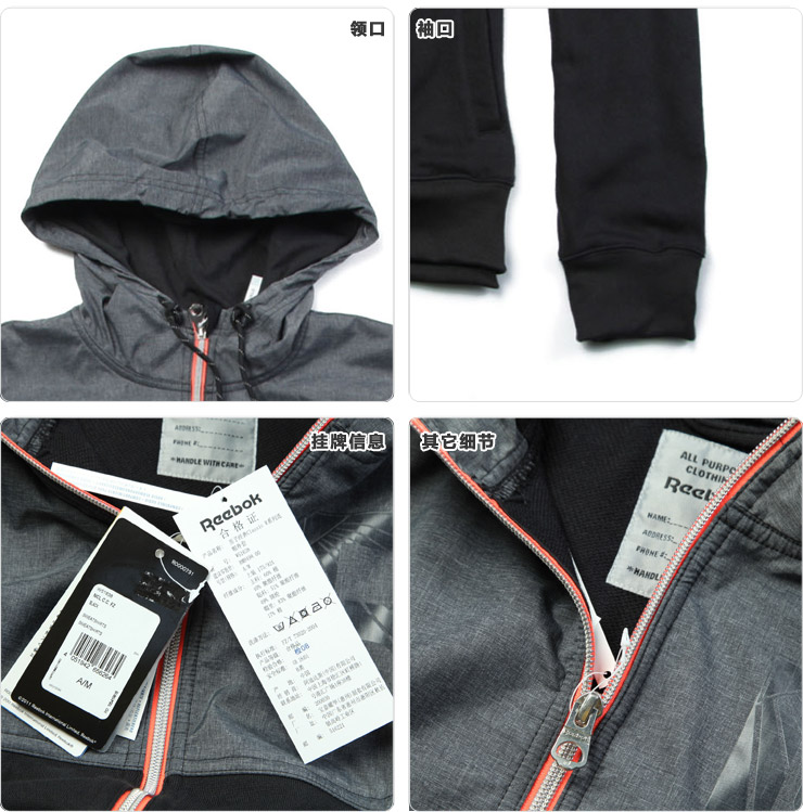 5Z锐步REEBOK男装专柜正品2012新款男外套 W51638 灰...