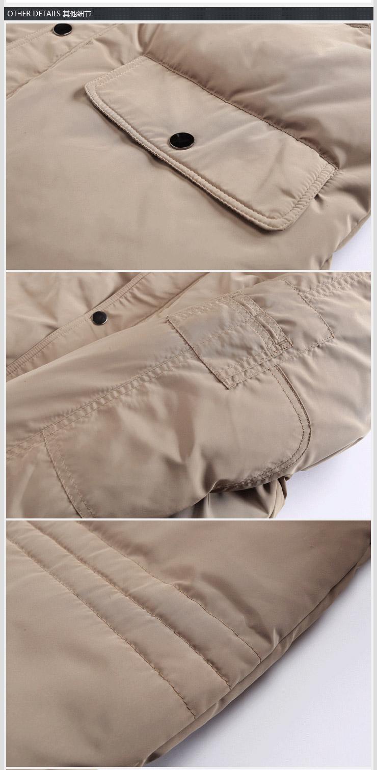 EAIBOSSCAN 2013年新款男<font color=red>羽绒服</font>商务羽绒上
