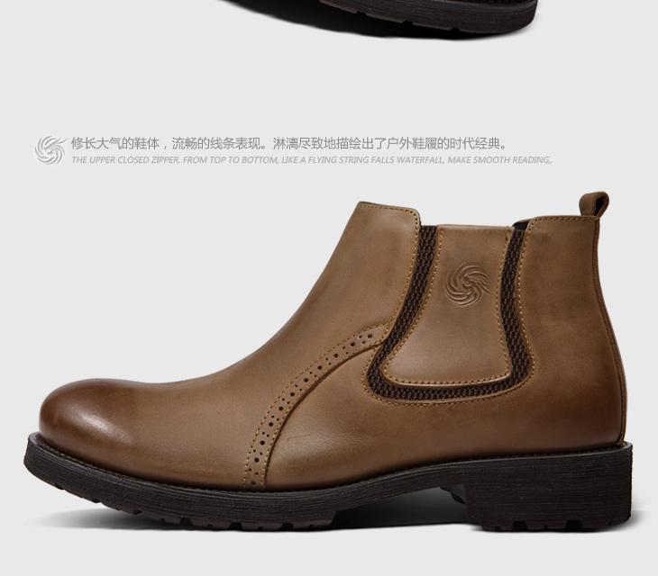 真皮 马丁鞋