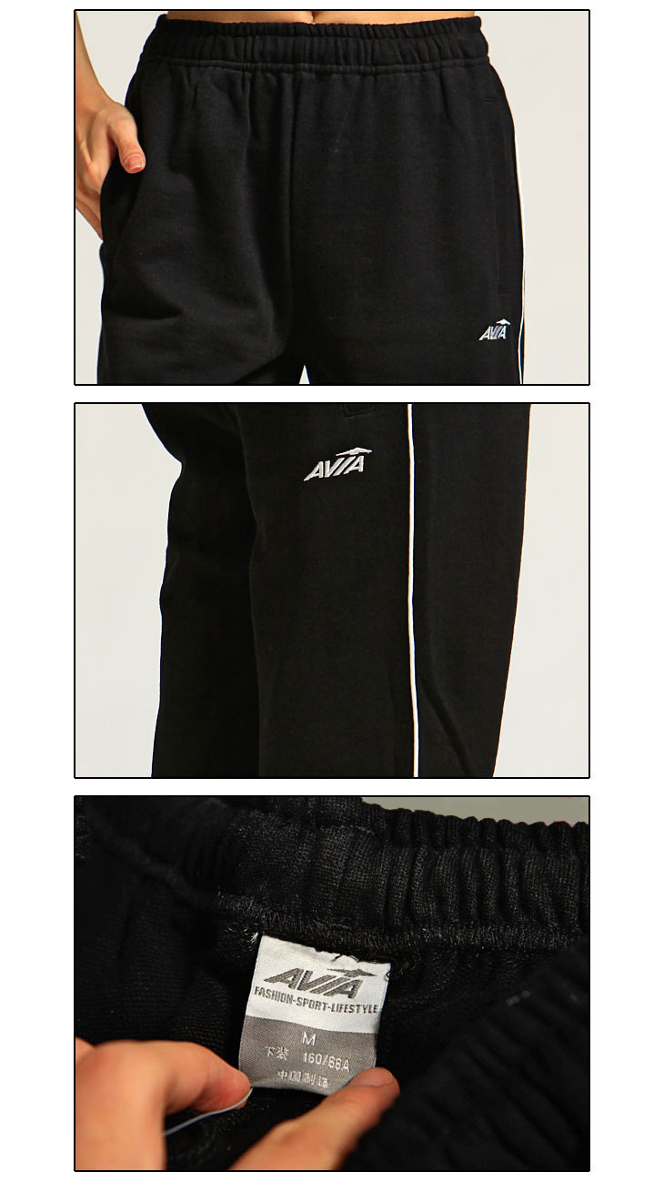 AVIA爱威亚 女子针织长裤 2W07S01370 2W07S01258 2...