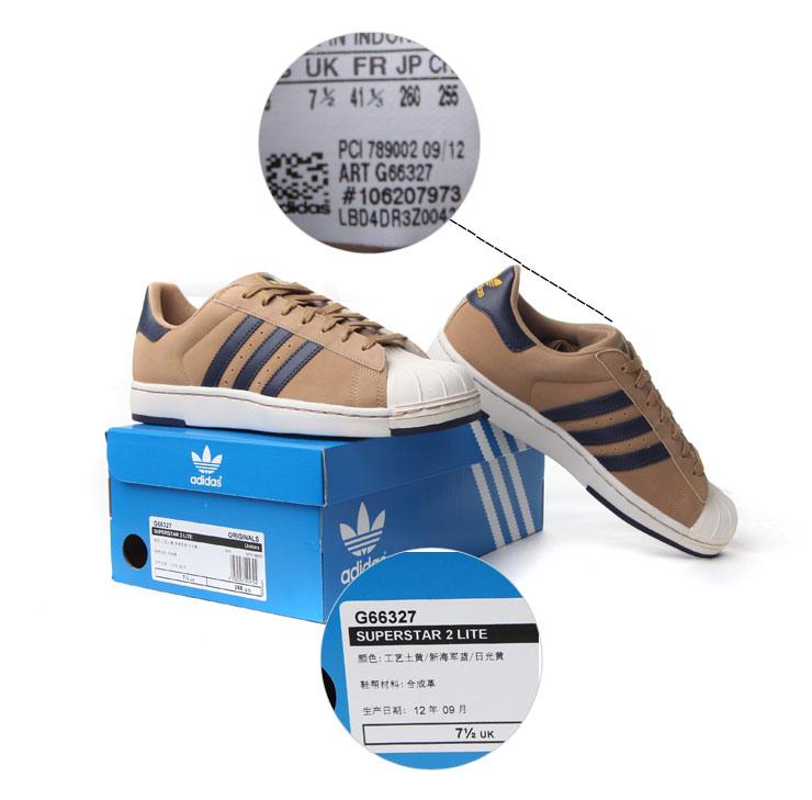 阿迪达斯adidas运动鞋女鞋三叶草板鞋g66327