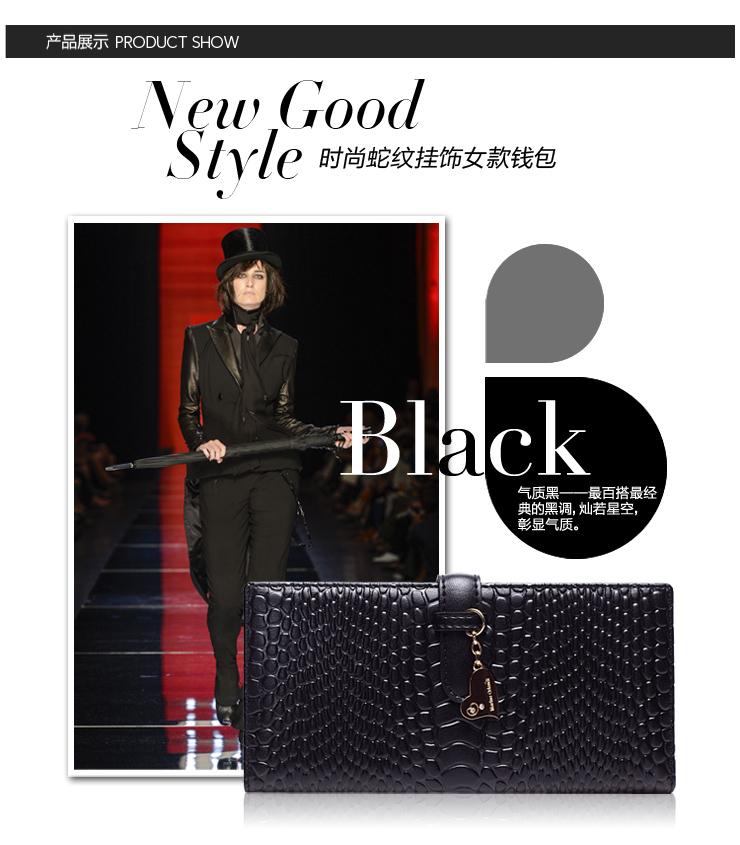 言2013年新款女士欧美潮流蛇纹牛皮长款钱包1223065 黑色 高清图片