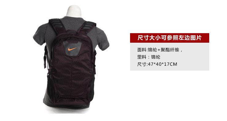 耐克nike双肩包背包运动包bz9387-010-608