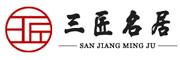 三匠名居红木家具官方旗舰店