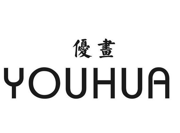 懮畵(youhua)