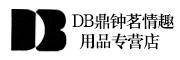 DB鼎钟茗专卖店