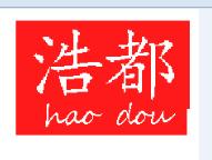 浩都(HAODU)