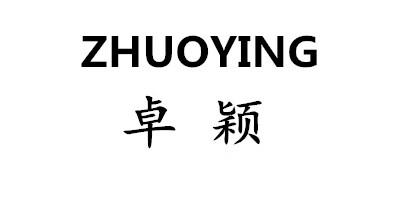 卓颖(ZHUOYING)