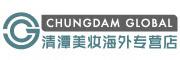 CHUNGDAM GLOBAL美妆海外专营店