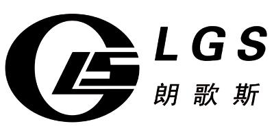 朗歌斯(LGS)