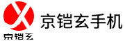 博海宇通手机专营店