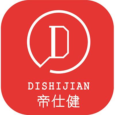 帝仕健(DISHIJIAN)