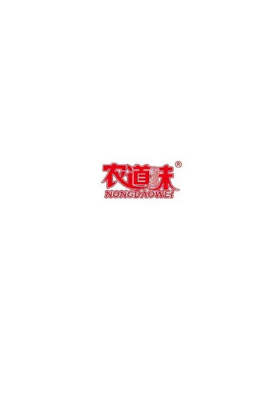 农道味(NONGDAOWEI)