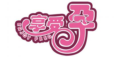 享受孕(ENJOY PREG)