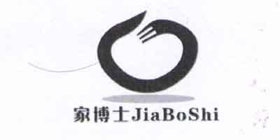 家博士(JiaBoShi)