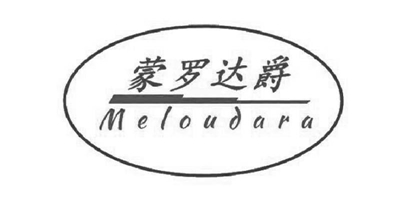蒙罗达爵(Meloudara)