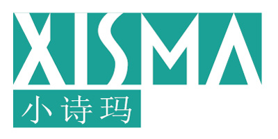 小诗玛(XISMA)