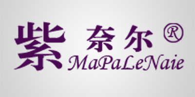 紫奈尔(MaPaleNaie)