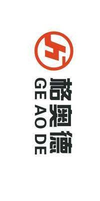 格奥德(GEAODE)