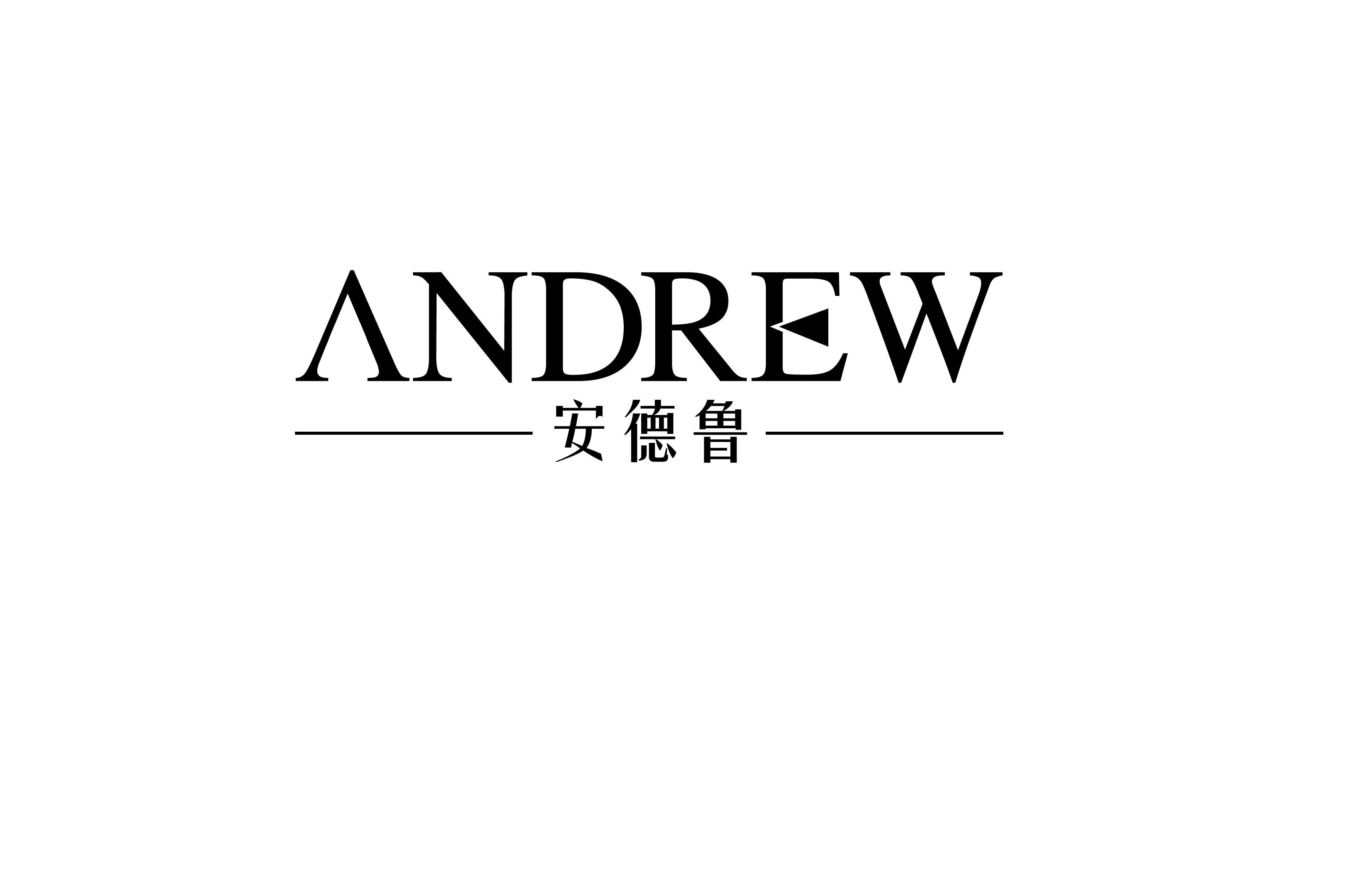 安德鲁(ANDREW)