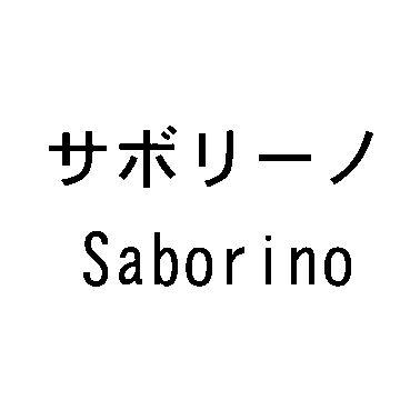 Saborino