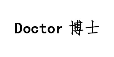 博士(Doctor)