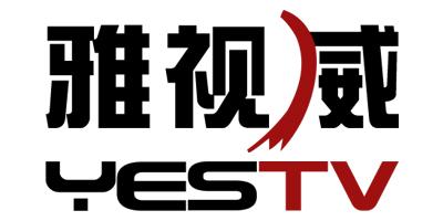 雅视威(YESTV)