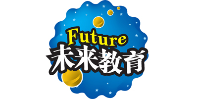 未来教育(Future)