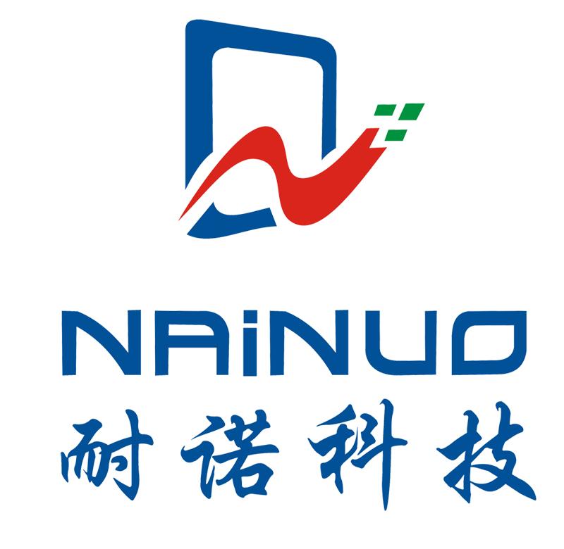 耐诺(NAiNUO)