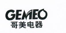 哥美电器(GEMEO)