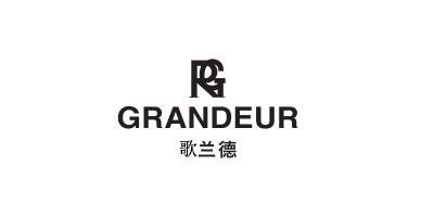 歌兰德(GRANDEUR)