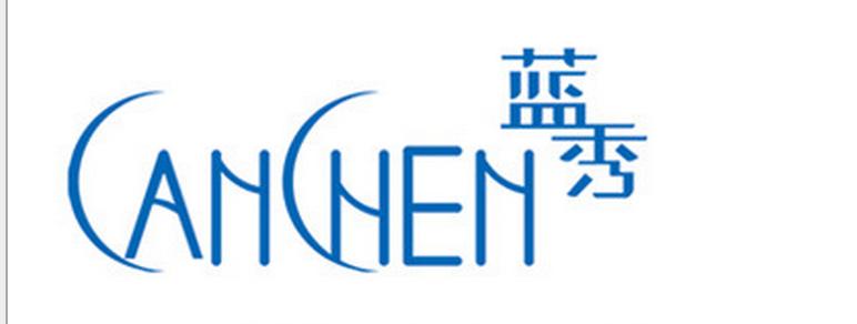蓝秀(lanxiu)
