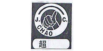 超(CHAO)