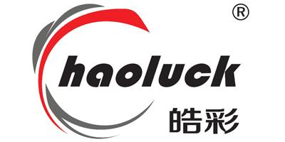 皓彩(haoluck)