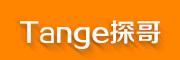 Tange/探哥