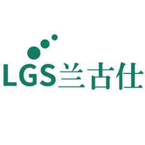 兰古仕(Langushi)