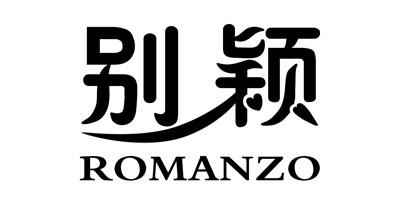 别颖(ROMANZO)