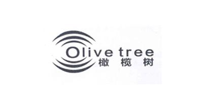 橄榄树(Olive tree)